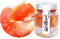 佐藤水産 鮭ルイベ漬け