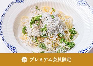 REGALO / 小倉 知巳