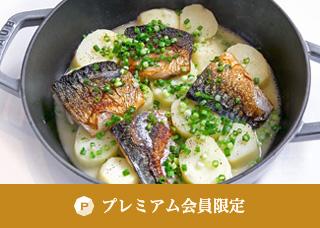 レストラン リューズ / 飯塚 隆太