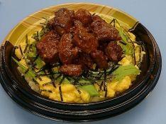 エゾシカたま丼