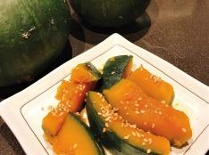 横浜で育ったかぼちゃのほくほく煮